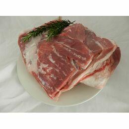 Lamb Shoulder on the Bone
