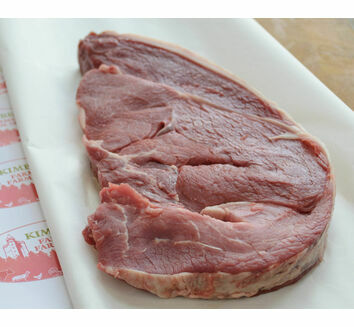 Veal Rump Steak